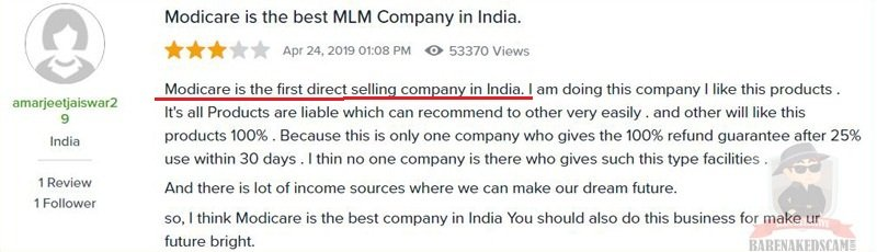 First-MLM-Company-In-India